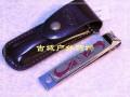 原装韩国777指甲刀带皮套N-229PT-C型