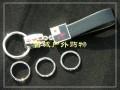 韩国777-X4647S黑色真皮三环钥匙扣