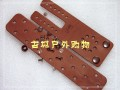 香港MG 头层牛皮战术皮扣