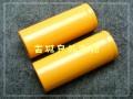 手电筒用工包26650锂电池3.6V 足量4000mah