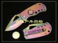 亚光拉丝BOKER博克小Q刀(彩钛,金色,银色3款)
