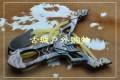 力王精品-铝合金精工压铸礼盒套装霸天虎弹弓
