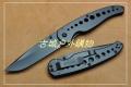 正品卡秀Kershaw 1655BLK Vapor III线锁超薄折刀
